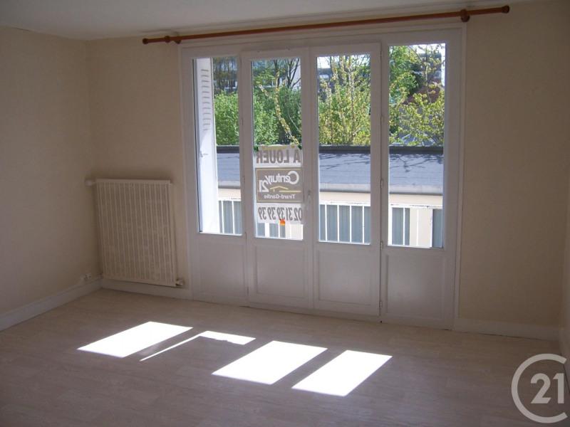 Aрендa квартирa 14 560€ CC - Фото 2