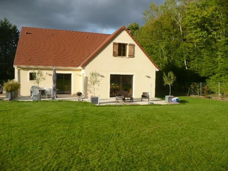 Sale house / villa La chapelle d angillon 265000€ - Picture 2