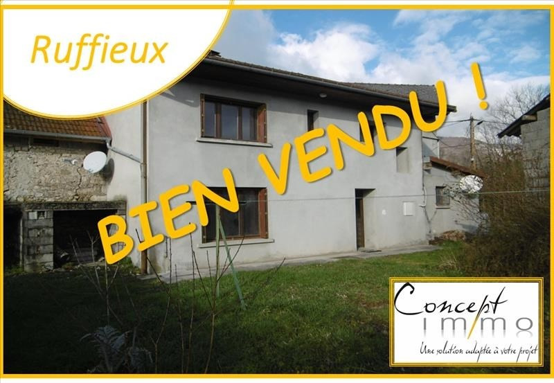 Vente maison / villa Chindrieux 115 000€ - Photo 1
