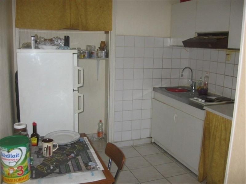 Venta  apartamento Grigny 56000€ - Fotografía 5