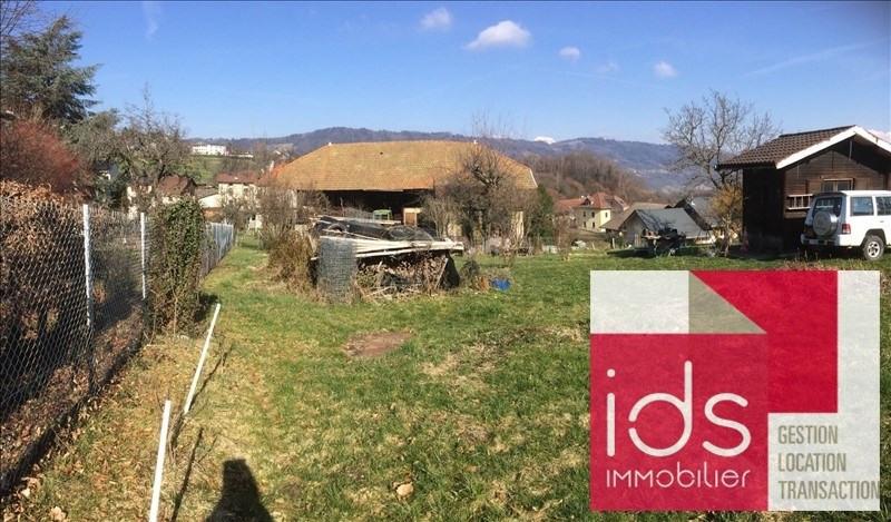 Verkoop  stukken grond Arvillard 99000€ - Foto 1