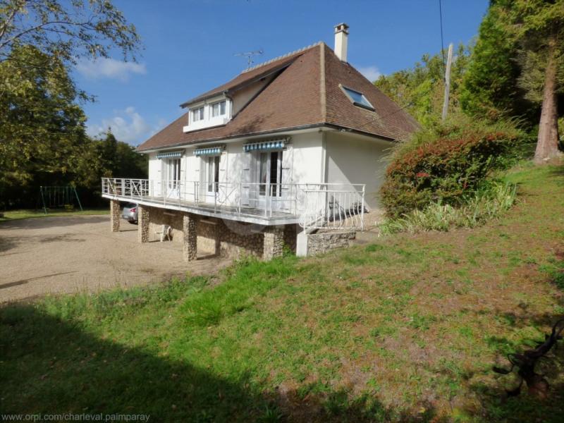 Vente maison / villa Pont saint pierre 219000€ - Photo 7