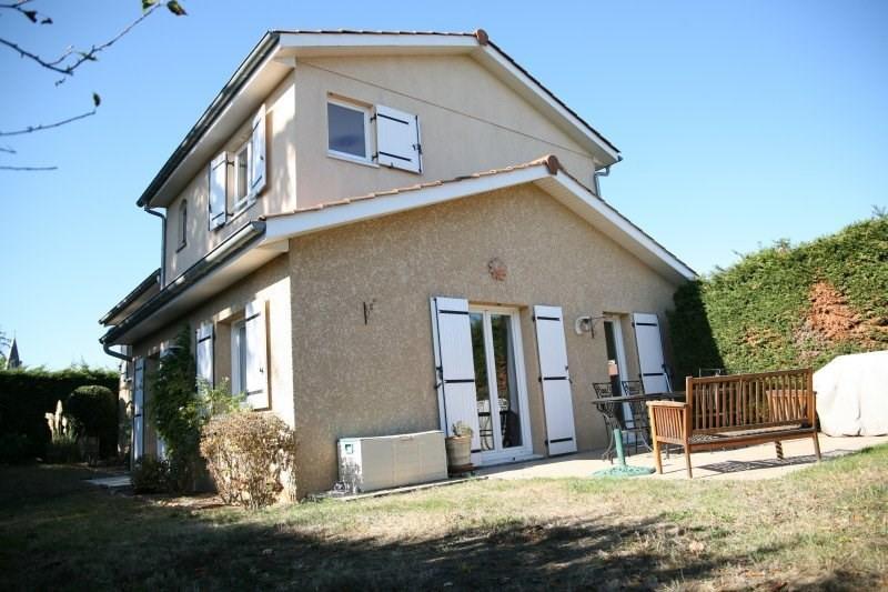 Vente maison / villa Marcy l etoile 532000€ - Photo 1