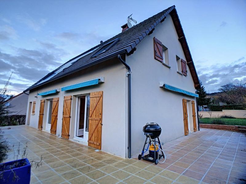 Vente maison / villa Montlucon 200000€ - Photo 1