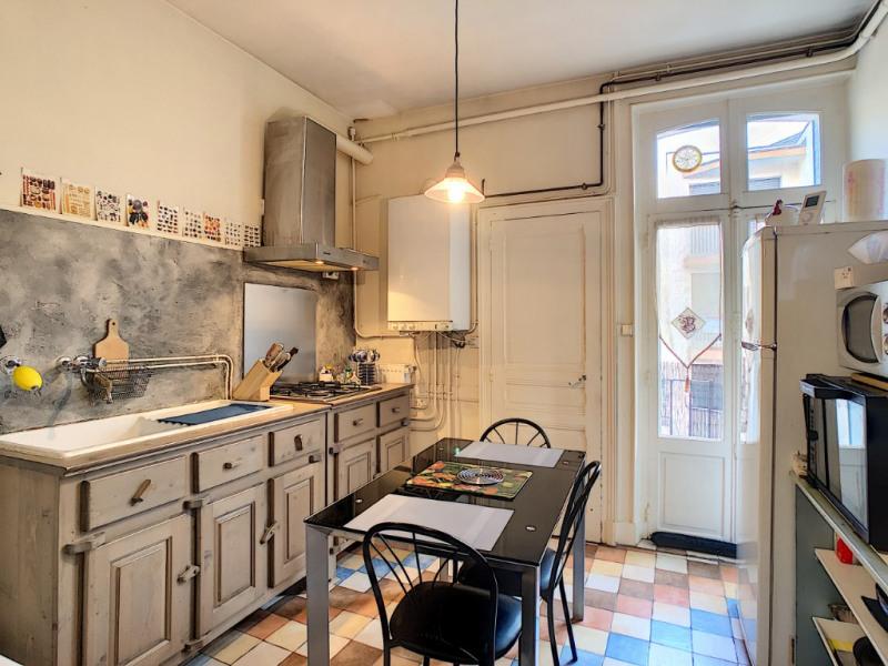 Vente appartement Montlucon 60000€ - Photo 3