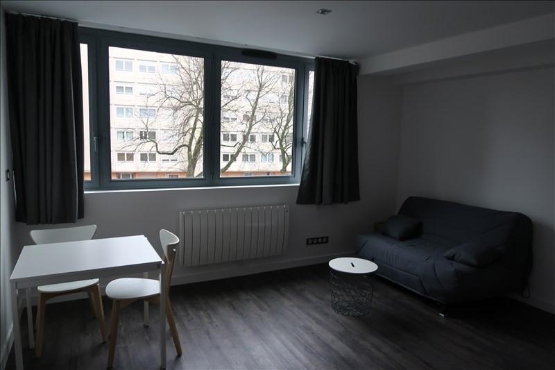 Rental apartment Caluire et cuire 455€ CC - Picture 5