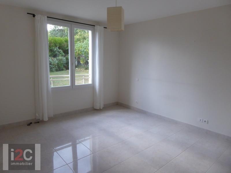 Venta  apartamento Divonne les bains 650000€ - Fotografía 6