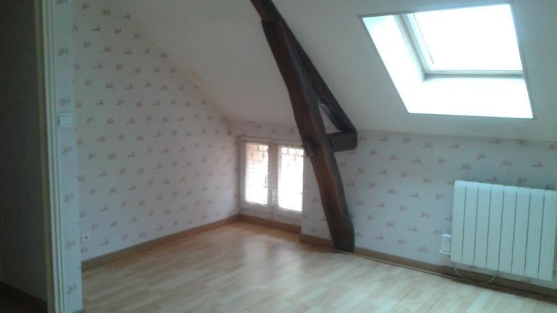 Rental house / villa Aubigny sur nere 520€ CC - Picture 4