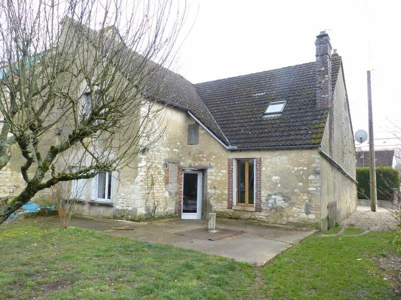 Sale house / villa Neuvy sautour 101000€ - Picture 8