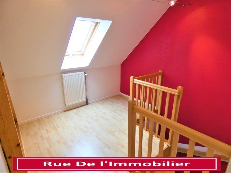 Vente appartement Schirrhoffen 159650€ - Photo 4