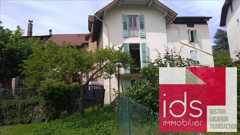 Vendita casa Arvillard 106000€ - Fotografia 1