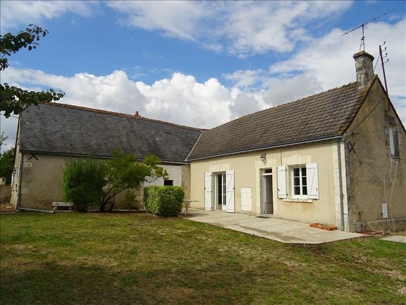 Vente maison / villa La roche posay 85600€ - Photo 2