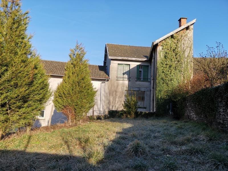 Vente maison / villa Chalus 64935€ - Photo 5