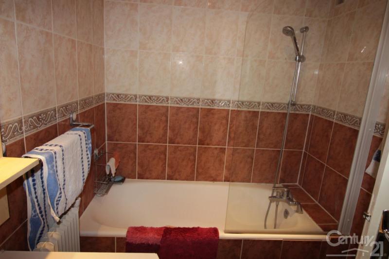 Продажa квартирa Deauville 320000€ - Фото 6