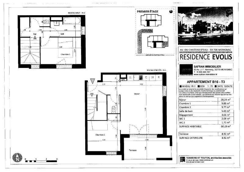 Location appartement Merignac 710€ CC - Photo 7