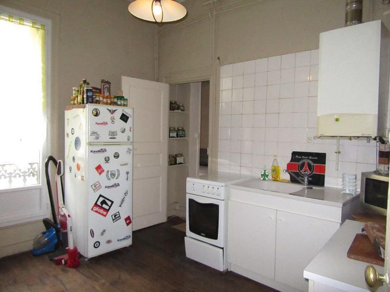 Produit d'investissement appartement Perigueux 55000€ - Photo 3