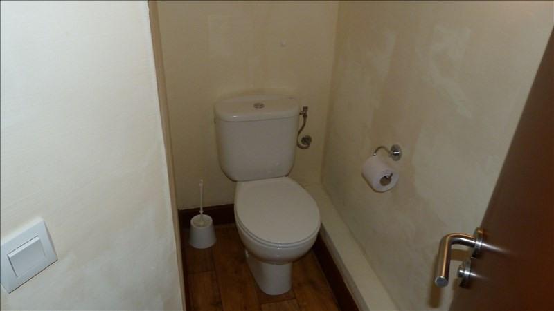 Vente appartement Les arcs 150000€ - Photo 8
