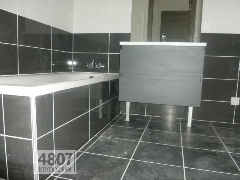 Vente appartement Annemasse 334000€ - Photo 4