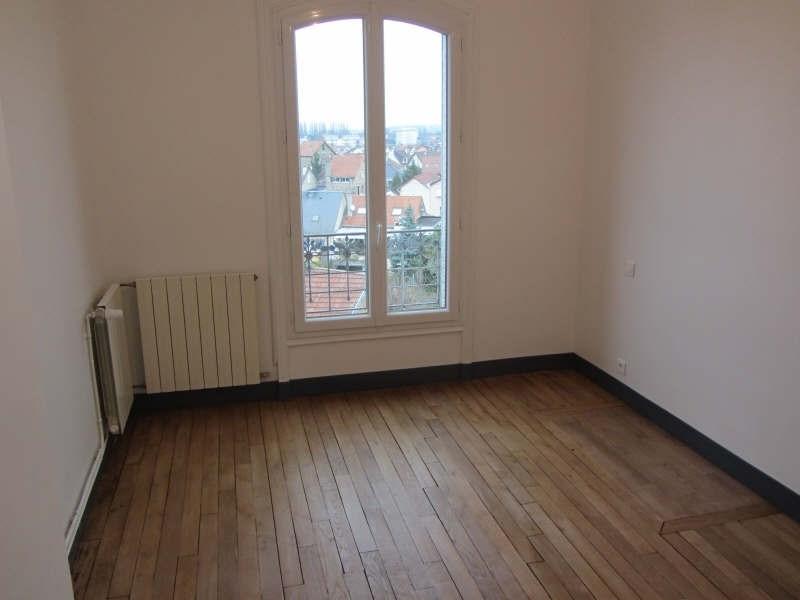 Rental apartment Sucy en brie 1045€ CC - Picture 7