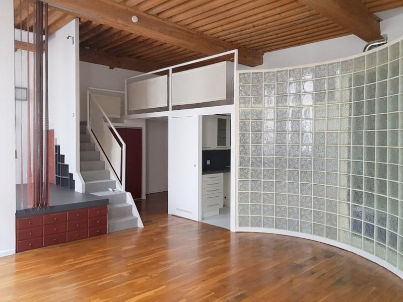 Rental apartment Lyon 1er 980€ CC - Picture 6