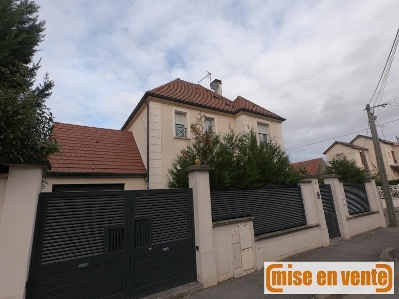 出售 住宅/别墅 Coeuilly 505000€ - 照片 1