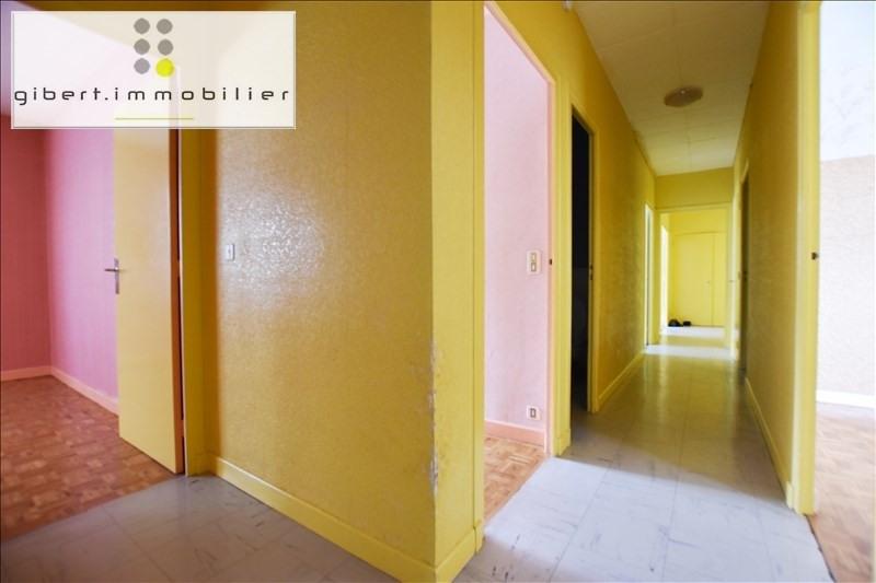 Sale apartment Le puy en velay 59900€ - Picture 5