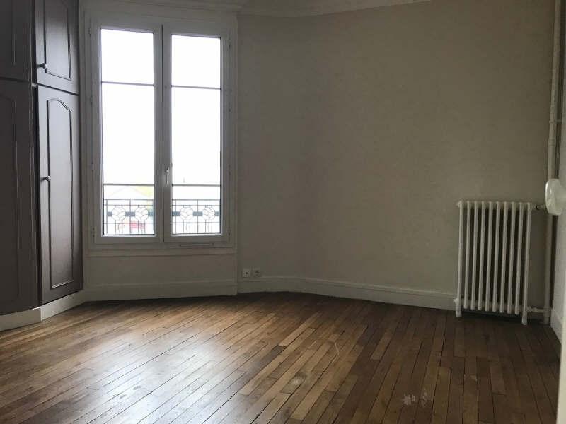 Vente appartement Le perreux sur marne 189000€ - Photo 2