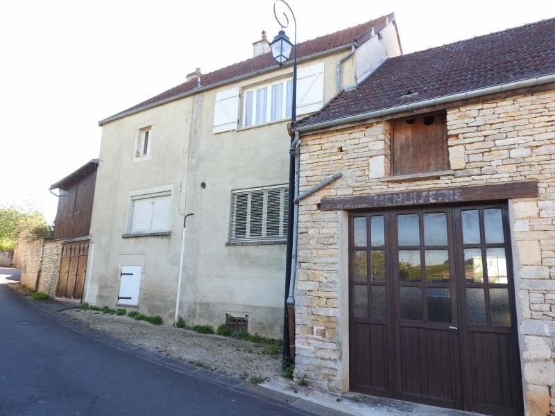 Sale house / villa Limite champagne-bourgogne 77000€ - Picture 11