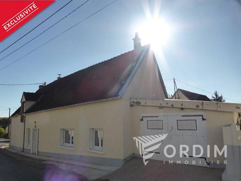 Vente maison / villa Cosne cours sur loire 62000€ - Photo 1