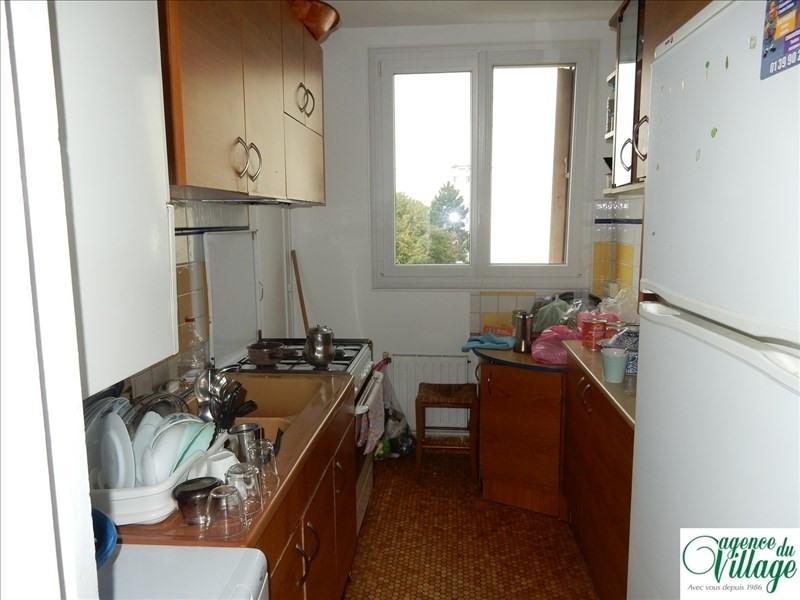 Sale apartment Garges les gonesse 139000€ - Picture 6