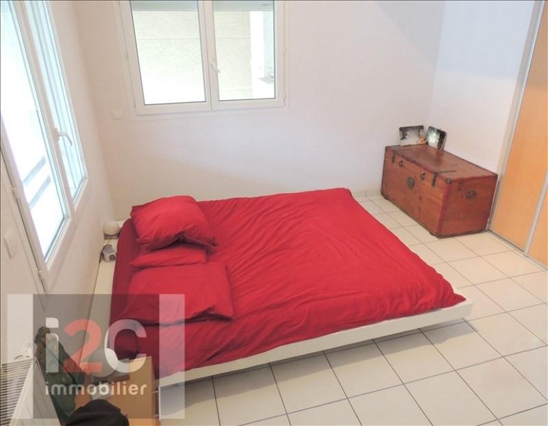 Venta  apartamento Ferney voltaire 552000€ - Fotografía 5