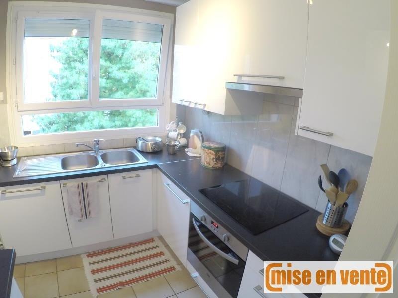 Продажa квартирa Champigny sur marne 225000€ - Фото 3