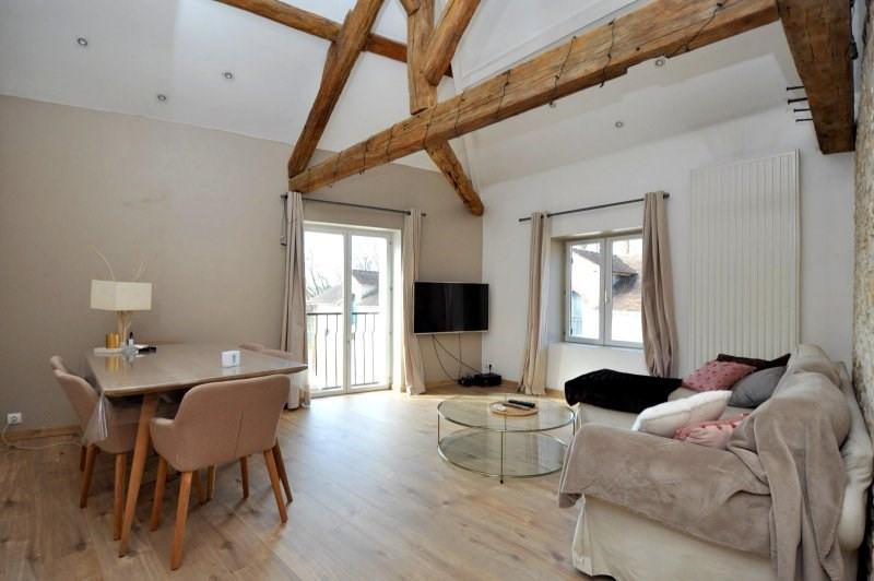 Vente maison / villa St maurice montcouronne 255000€ - Photo 1