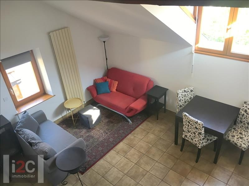 Location appartement Ferney voltaire 880€ CC - Photo 1
