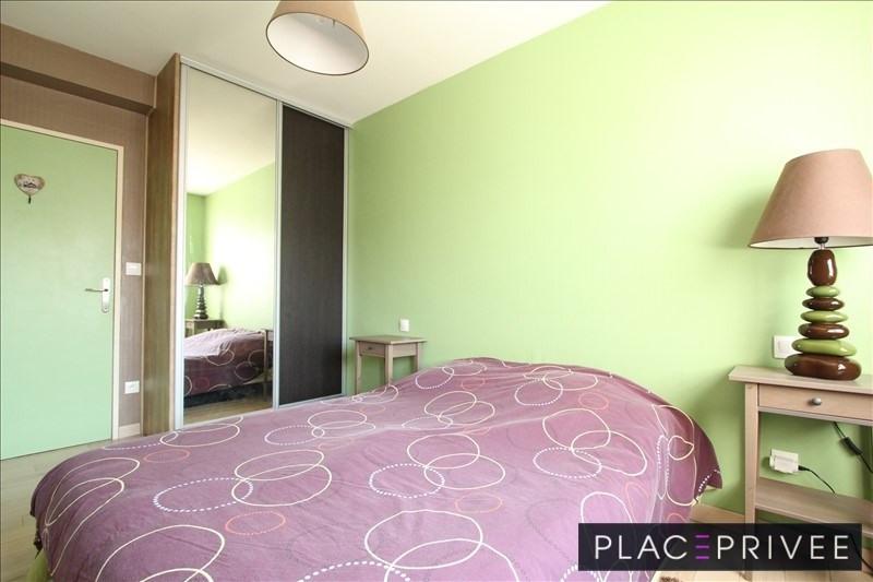 Rental apartment Nancy 640€ CC - Picture 6