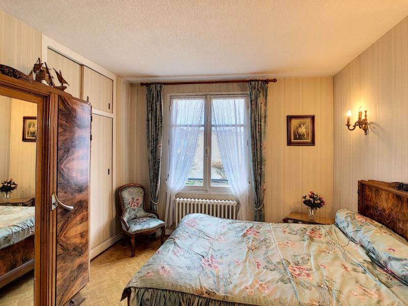 Vente maison / villa Montluçon 88000€ - Photo 7