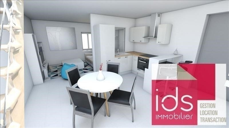 Vente maison / villa La chapelle du bard 75 000€ - Photo 1