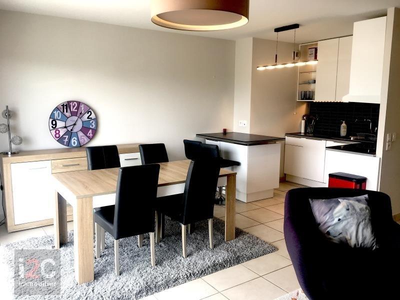 Sale apartment Ferney voltaire 320000€ - Picture 2
