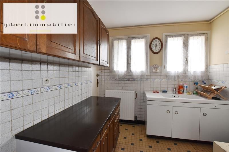 Vente appartement Le puy en velay 56000€ - Photo 5