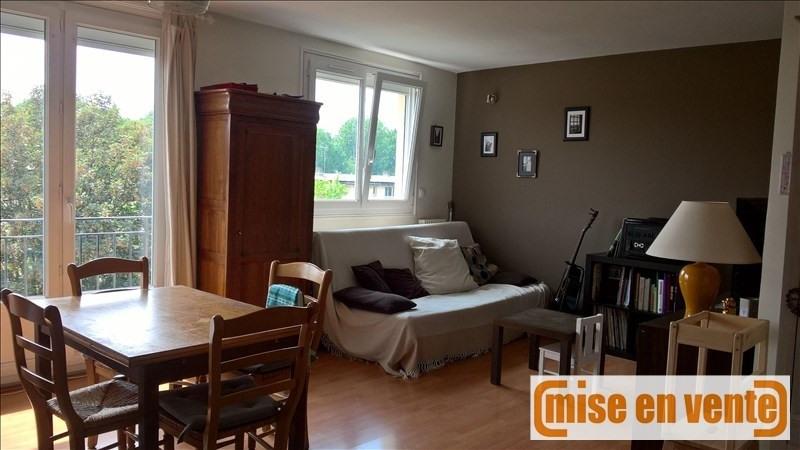 Продажa квартирa Champigny sur marne 189000€ - Фото 4