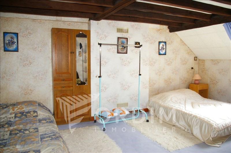 Vente maison / villa St sauveur en puisaye 59500€ - Photo 7