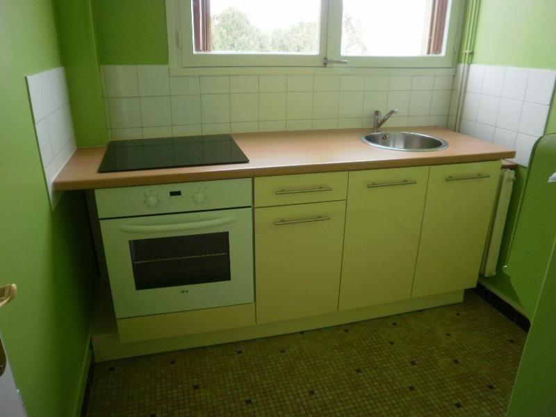 Sale apartment Compiegne 75600€ - Picture 1