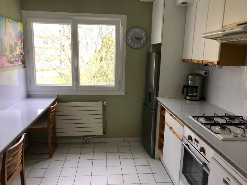Location appartement Saint herblain 660€ CC - Photo 3