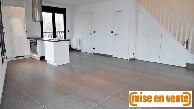 出售 公寓 Bry sur marne 275000€ - 照片 1