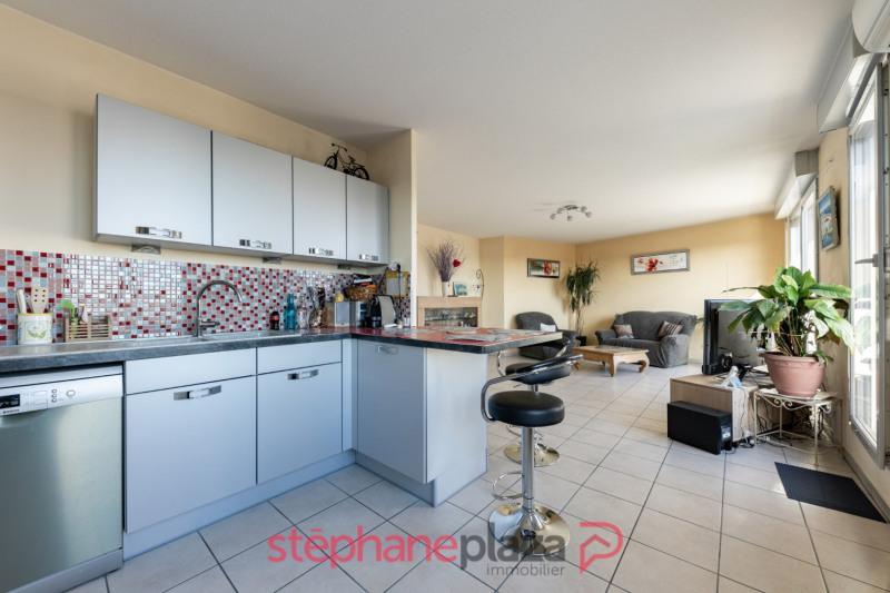 Appartement Decines Charpieu 4 pièce (s) 81.67 m²