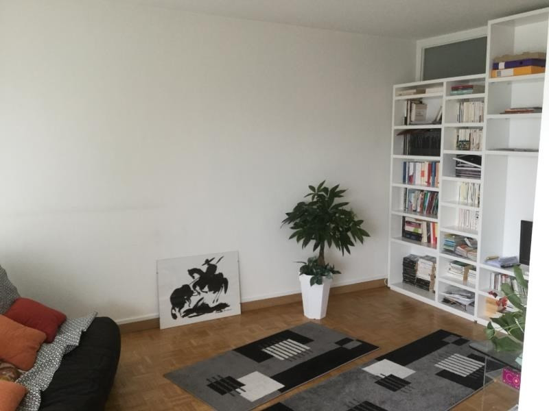Vente appartement Pau 174 000€ - Photo 7