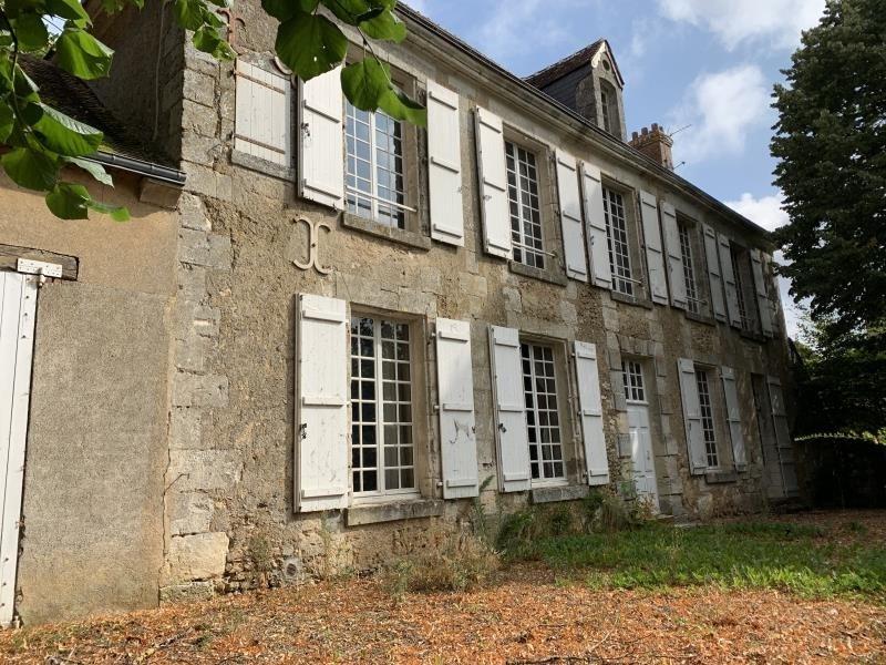 Vente maison / villa Vendôme 195000€ - Photo 17