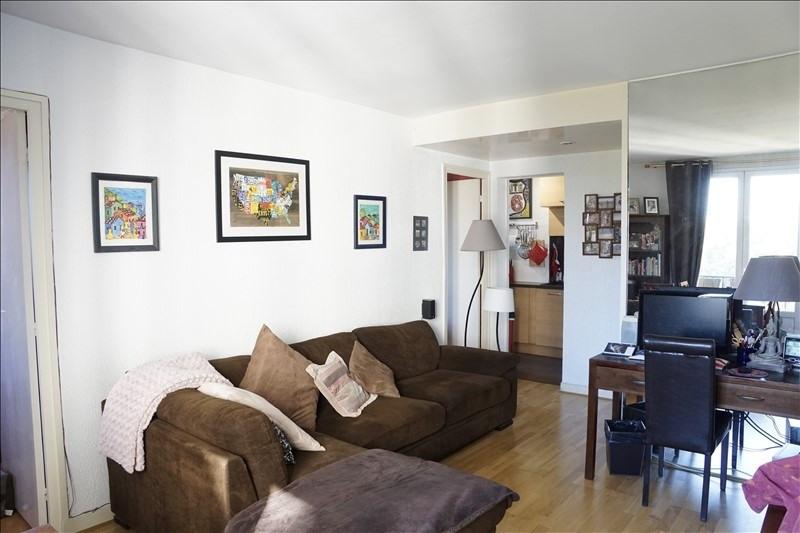 出售 公寓 Ivry sur seine 234000€ - 照片 1
