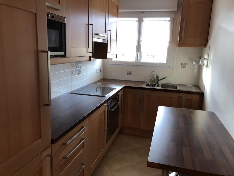 Vente appartement Livry-gargan 231500€ - Photo 4