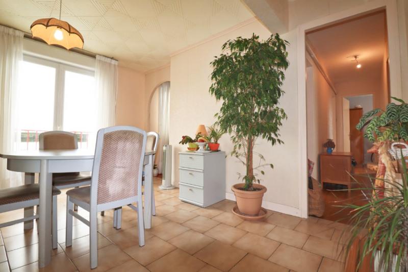 Sale apartment Lorient 106500€ - Picture 1